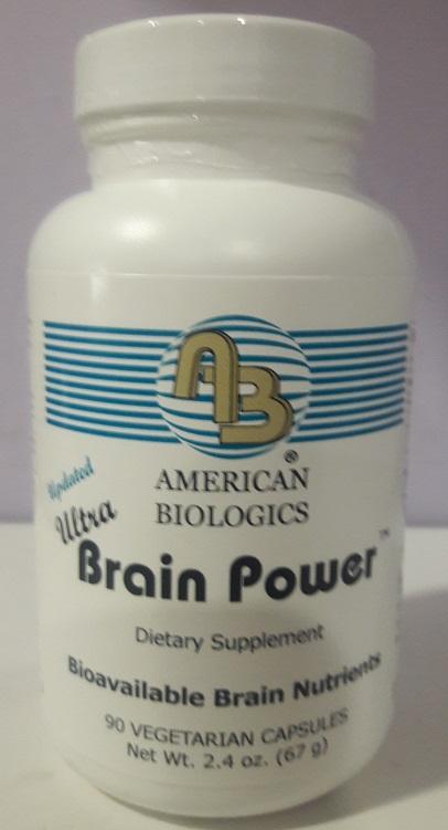 Brain Power jpg